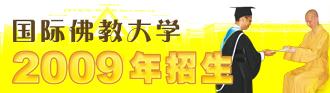IBC_SC.jpg