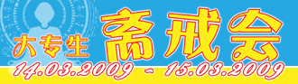 dazhuan_s.jpg