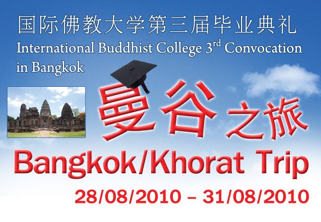 Bangkokb copy.jpg