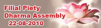 assembly_s.jpg
