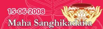 banner_e.jpg