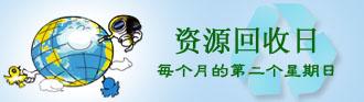 banner chi.jpg