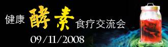 banner s.jpg