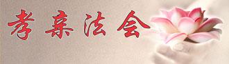 xiaoqing_s.jpg