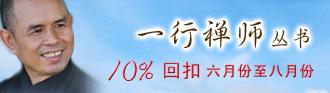 yihang books.jpg